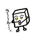 毒顔とうふ【よく使う言葉日常会話編】(個別スタンプ:04)