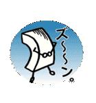 毒顔とうふ【よく使う言葉日常会話編】(個別スタンプ:05)
