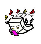 毒顔とうふ【よく使う言葉日常会話編】(個別スタンプ:20)