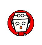 毒顔とうふ【よく使う言葉日常会話編】(個別スタンプ:39)