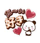 くっきり大きな文字!パンダスタンプ【春】(個別スタンプ:01)
