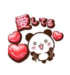 くっきり大きな文字!パンダスタンプ【春】(個別スタンプ:02)