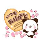 くっきり大きな文字!パンダスタンプ【春】(個別スタンプ:04)