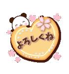 くっきり大きな文字!パンダスタンプ【春】(個別スタンプ:06)