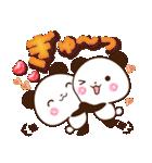 くっきり大きな文字!パンダスタンプ【春】(個別スタンプ:08)