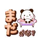 くっきり大きな文字!パンダスタンプ【春】(個別スタンプ:09)