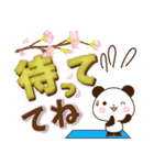くっきり大きな文字!パンダスタンプ【春】(個別スタンプ:10)