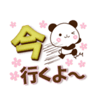 くっきり大きな文字!パンダスタンプ【春】(個別スタンプ:11)