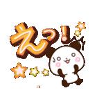 くっきり大きな文字!パンダスタンプ【春】(個別スタンプ:12)