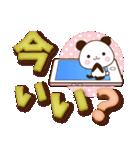 くっきり大きな文字!パンダスタンプ【春】(個別スタンプ:13)