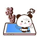 くっきり大きな文字!パンダスタンプ【春】(個別スタンプ:15)
