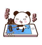 くっきり大きな文字!パンダスタンプ【春】
