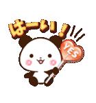 くっきり大きな文字!パンダスタンプ【春】(個別スタンプ:17)