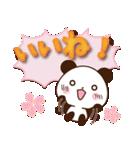 くっきり大きな文字!パンダスタンプ【春】(個別スタンプ:20)
