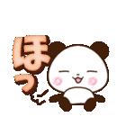 くっきり大きな文字!パンダスタンプ【春】(個別スタンプ:22)