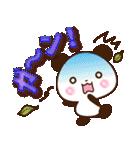くっきり大きな文字!パンダスタンプ【春】(個別スタンプ:23)