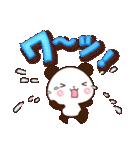 くっきり大きな文字!パンダスタンプ【春】(個別スタンプ:24)