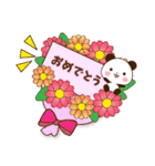 くっきり大きな文字!パンダスタンプ【春】(個別スタンプ:27)