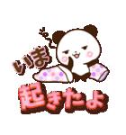 くっきり大きな文字!パンダスタンプ【春】(個別スタンプ:29)