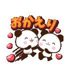 くっきり大きな文字!パンダスタンプ【春】(個別スタンプ:34)