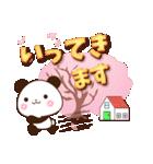 くっきり大きな文字!パンダスタンプ【春】(個別スタンプ:35)