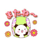 くっきり大きな文字!パンダスタンプ【春】(個別スタンプ:36)