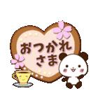 くっきり大きな文字!パンダスタンプ【春】(個別スタンプ:37)