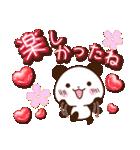 くっきり大きな文字!パンダスタンプ【春】(個別スタンプ:38)