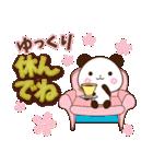 くっきり大きな文字!パンダスタンプ【春】(個別スタンプ:39)