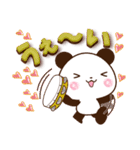 くっきり大きな文字!パンダスタンプ【春】(個別スタンプ:40)