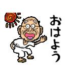 佐賀弁じい(個別スタンプ:01)