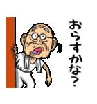 佐賀弁じい(個別スタンプ:03)