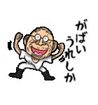 佐賀弁じい(個別スタンプ:05)