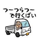 佐賀弁じい(個別スタンプ:08)