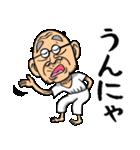 佐賀弁じい(個別スタンプ:11)