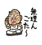 佐賀弁じい(個別スタンプ:12)