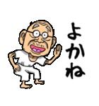 佐賀弁じい(個別スタンプ:13)