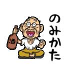 佐賀弁じい(個別スタンプ:18)