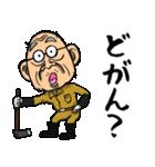 佐賀弁じい(個別スタンプ:21)