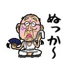 佐賀弁じい(個別スタンプ:25)