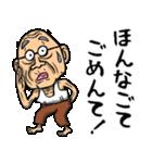 佐賀弁じい(個別スタンプ:31)