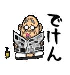 佐賀弁じい(個別スタンプ:33)