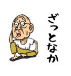 佐賀弁じい(個別スタンプ:34)