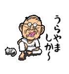 佐賀弁じい(個別スタンプ:35)