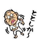 佐賀弁じい(個別スタンプ:37)
