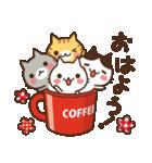 ねこの缶詰め2(個別スタンプ:01)