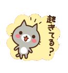 ねこの缶詰め2(個別スタンプ:03)