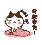 ねこの缶詰め2(個別スタンプ:04)