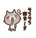 ねこの缶詰め2(個別スタンプ:06)