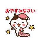 ねこの缶詰め2(個別スタンプ:07)
